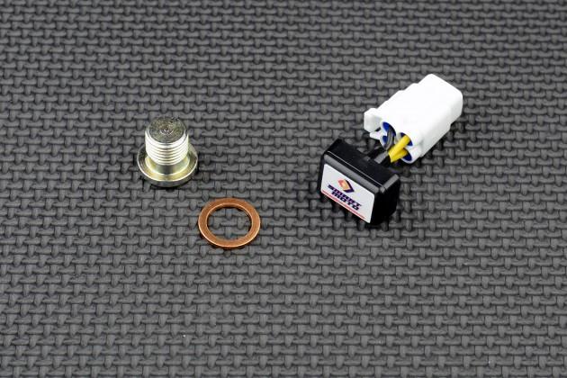 o2 Oxygen Lambda Sensor Eliminator For Yamaha FZ8 FAZER 2010-2014